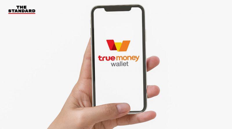 True wallet
