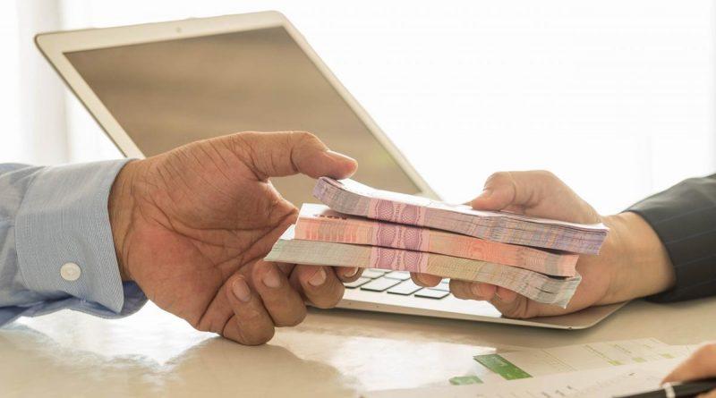 วิธีการขอสินเชื่อธนาคาร